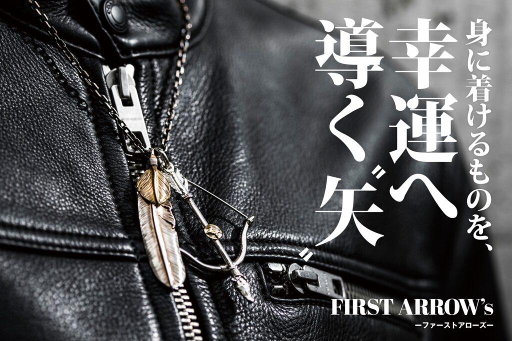 """原宿発シルバーアクセサリー「FIRST ARROW's」は、身に着けるものを幸運へ導く""""矢"""""""